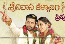 Srinivasa Kalyanam Movie Preview