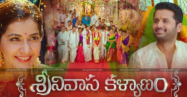 Srinivasa Kalyanam Movie