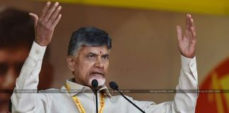 TDP MLC MA Sharif High Chance to get Place in AP Cabinet