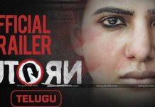U-Turn-(Telugu)-Official-Trailer