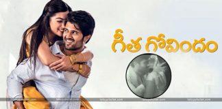 Vijay Devarakonda hot kiss In Geetha Govindam