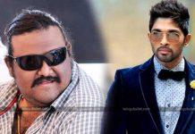 allu arjun movie with director siva