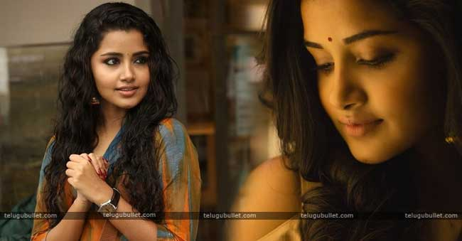 Anupama Parameshwara Also Suffered Due To The Rains And Floods Of Kerala