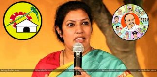 Purandeswari Comments On Tdp And Congress