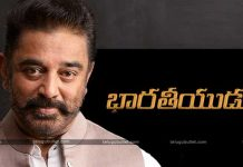 Kamal Haasan And Shankar Join Hands For Bharateeyudu Sequel