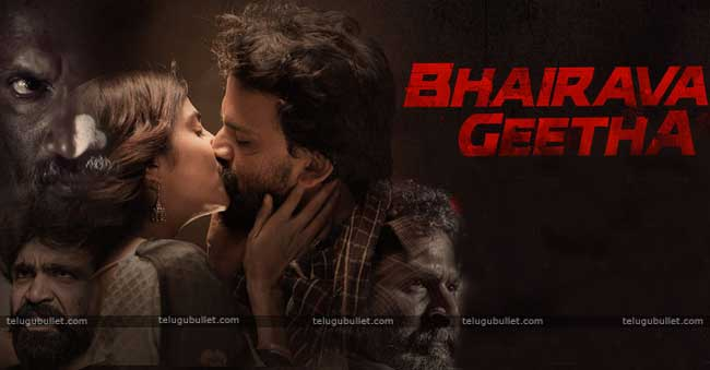 bhairava geetha movie teaser release on tomorrow