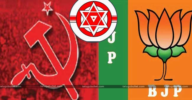Left Partys Trying To Work With Janasena - Telugu Bullet