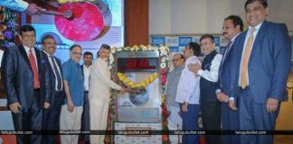 chandrababu attends amaravati bonds listing at bse today