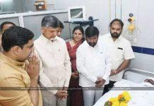 AP CM Chandrababu Naidu Arrived At Kamineni Hospital
