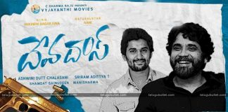 Devadas Pre Release Business Collections 50 Crores