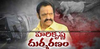 harikrishna dead