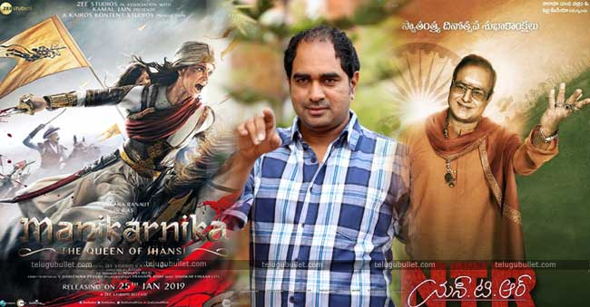 krish jagarlamudi 2 New movie posters release