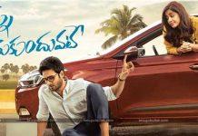 Nannu Dochukunduvate Movie released On September 13