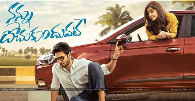Nannu Dochukunduvate Movie released On September 13