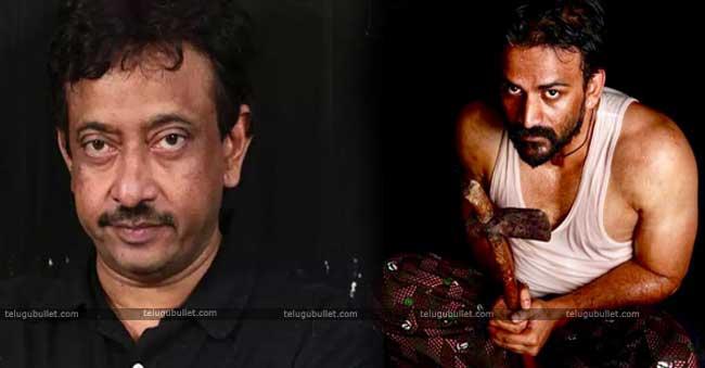 ramgopal varma next film bhairava geetha