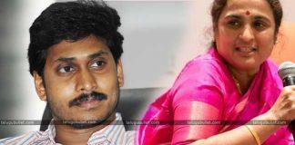 ratna prabha joins bjp