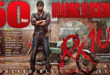 rx 100 movie 50 days record