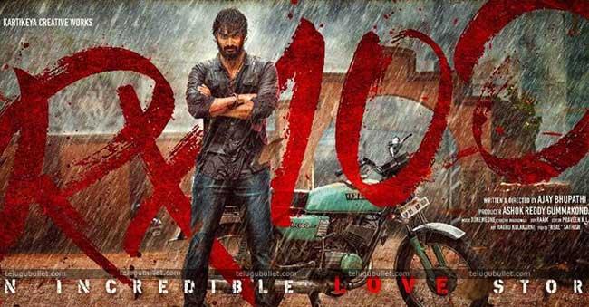 rx-100-movie