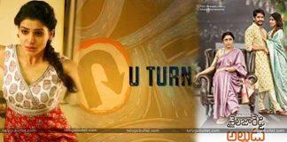 Naga Chaitanya Samantha Movie Release War
