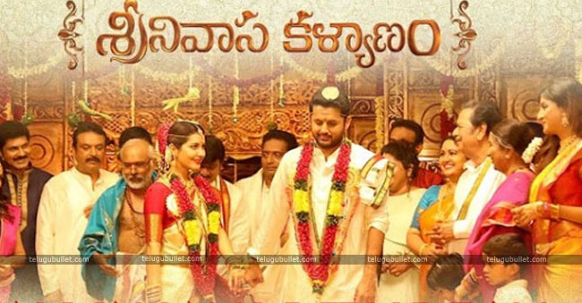srinivasa kalyanam new