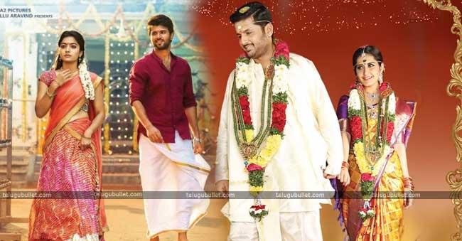 srinivasakalyanam-movie--An