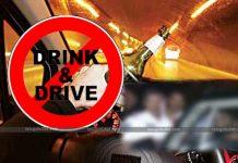 t congress leader mallu ravi son siddarth caught in drunk and drive