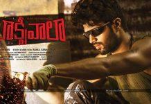 Vijay Devarakonda On About Taxiwaala Movie Promotions