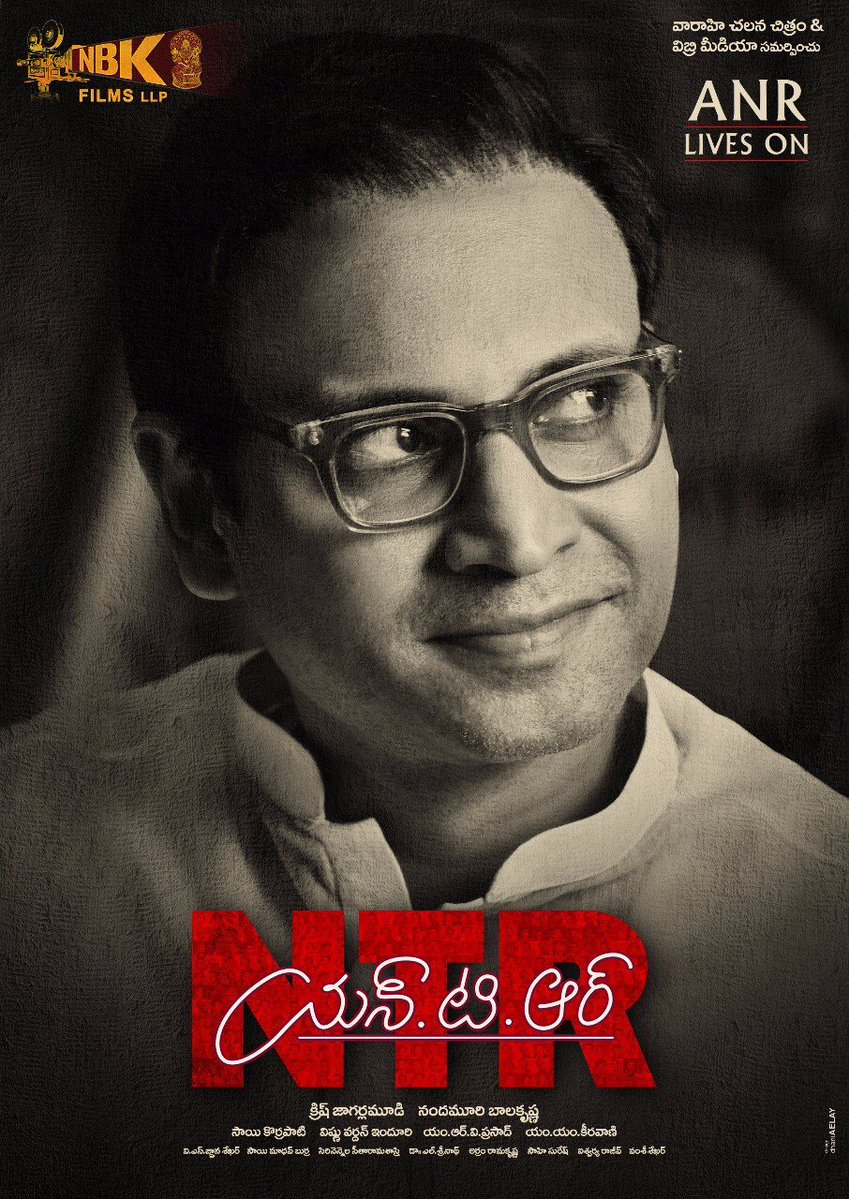 ANR First look
