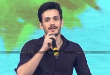 Akkineni Akhil Majnu Movie Updates