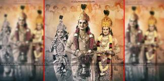 Balakrishna As NTR In NTR Biopic look