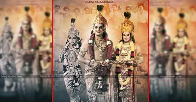 Balakrishna As NTR In NTR Biopic look