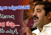 Bjp Mla Ram kadam Sensational Comments