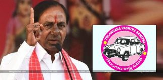 CM KCR Announces TRS Candidates 105 For Assembly Seats