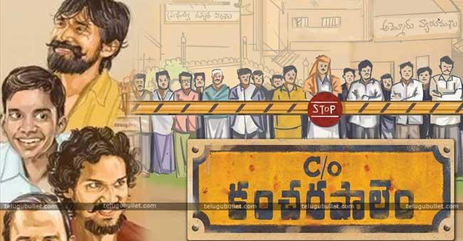 CO-kancharapalem-movie