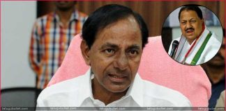 Ds-Comments-On-KCR-And-TRS