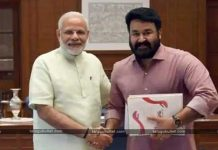 Mohanlal-Join-In-BJP-Party
