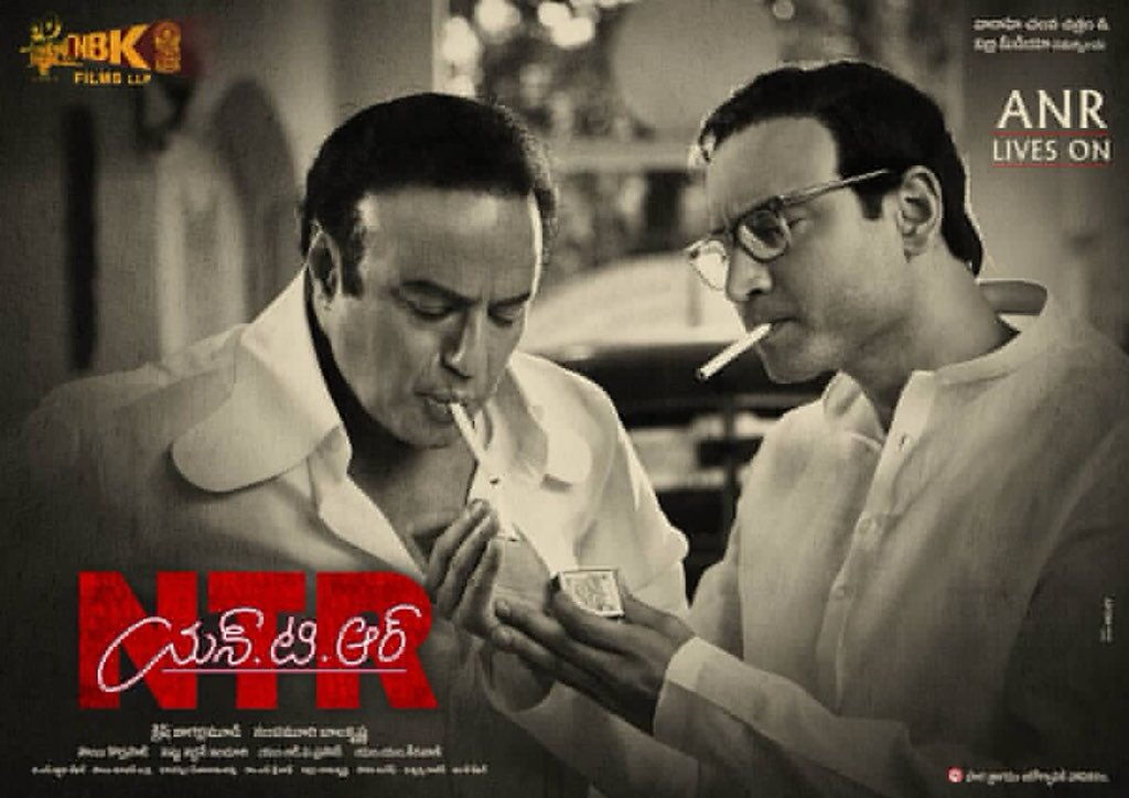 NTR And ANR