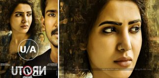 U Turn Telugu Movie Censor Report