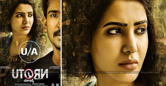 U Turn Telugu Movie Censor Report