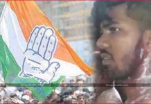 Acid Attack On Congres Rally