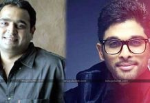 Allu Arjun Cancelled Film With Vikram Kumar