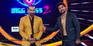 Amit Tiwari Eliminated From Bigg Boss House