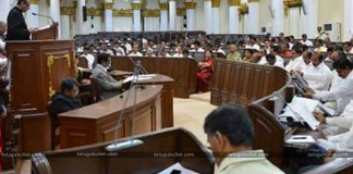 AP Assembly Monsoon Session Will End Today