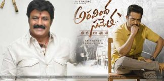 aravinda sametha movie audio release date fixed