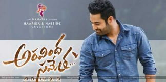 aravinda sametha movie poster