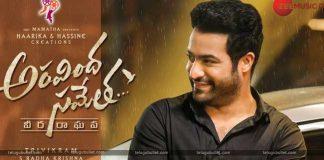 aravinda sametha movie pre release event