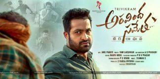 Aravindha Sametha Movie Pre Release On Tuesday