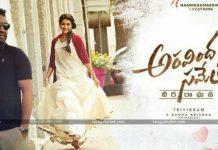Jr NTR And Pooja Hegde Film Crosses Bhahubali Movie