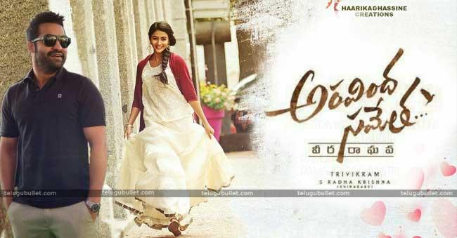 aravindha-sametha-movie-aud