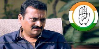 Bandla Ganesh To Join Congress